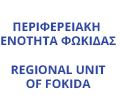 REGIONAL UNIT OF FOKIDA